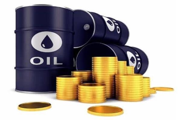 Oil Profit Doradca inwestycyjny Żarki