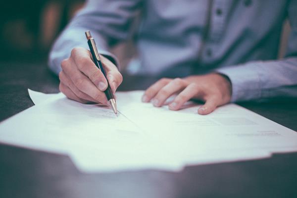 Jak szukać pracy przez ogłoszenia w interenecie?