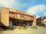 Kino Szczecin